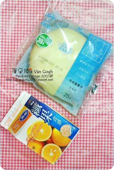 2012.06.21-(7-11)牛奶蒸果子、(統一)5度C纖果食感柳橙汁