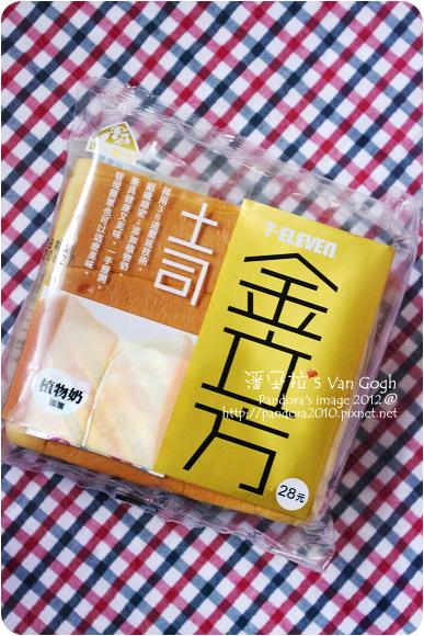 2012.06.25-(7-11)金立方土司