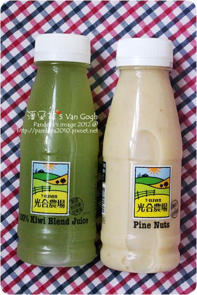 2012.06.25-(光合農場)100%奇異果綜合果汁&松子堅果飲