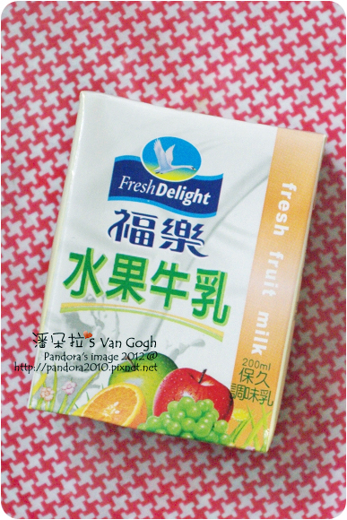 2012.06.26-(福樂)水果牛乳