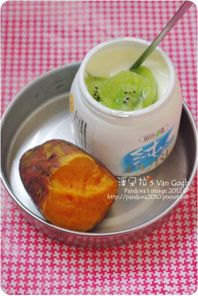 2012.06.29-(植物的優)凝態活性發酵乳-原味、奇異果、地瓜