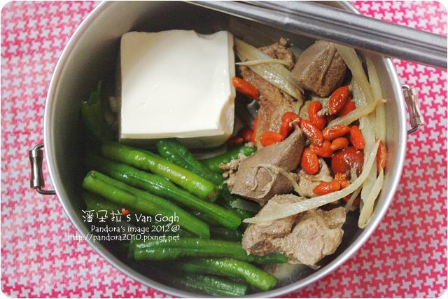 2012.07.01-(中華)有機豆腐、水煮四季豆、麻油豬肝