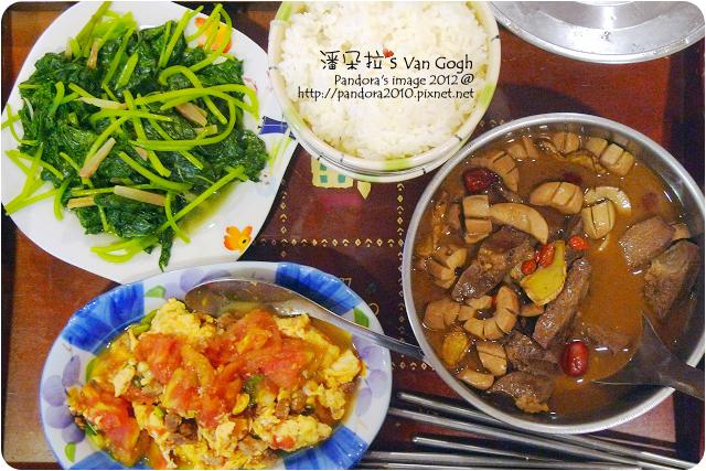 2012.07.05-麻油腰花、炒地瓜葉、蕃茄炒蛋