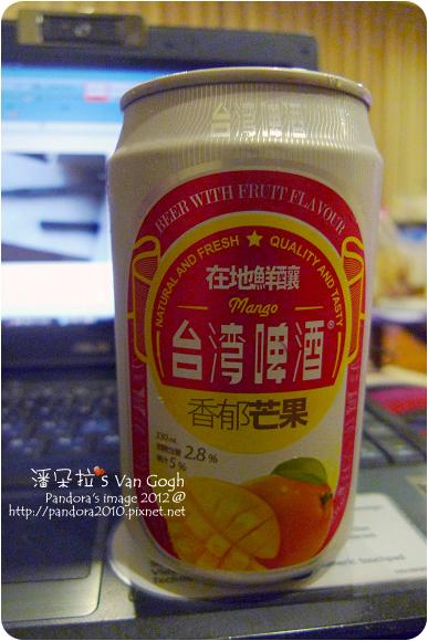 2012.07.07-(台啤)芒果啤酒