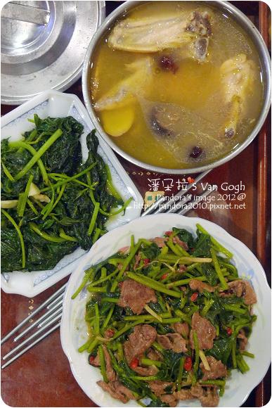 2012.07.08-香菇雞湯、炒地瓜葉、皇宮菜炒牛肉