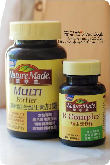 2012.07.15-(Nature Made)女性專用綜合維生素加鐵&維生素B群-