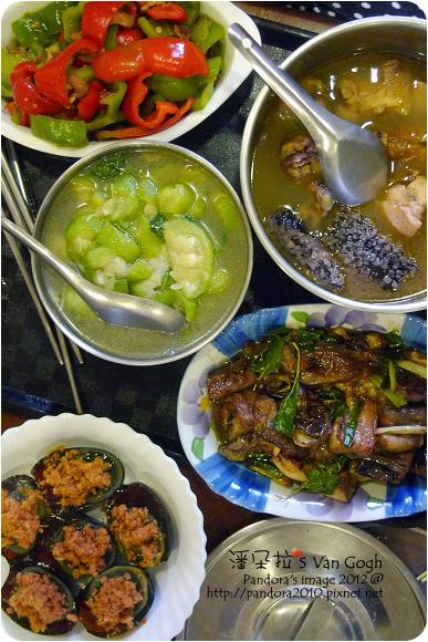 2012.07.26-皮蛋肉鬆、塔香茄子、炒甜椒、絲瓜湯、米血糕