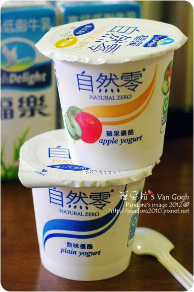 2012.07.24-(福樂)自然零鮮乳優酪&蘋果優酪