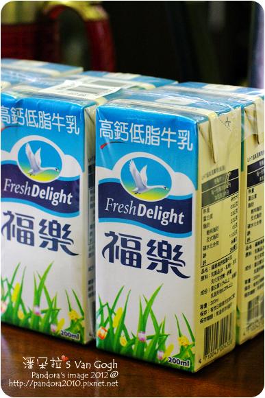 2012.07.28-(福樂)高鈣低脂牛乳