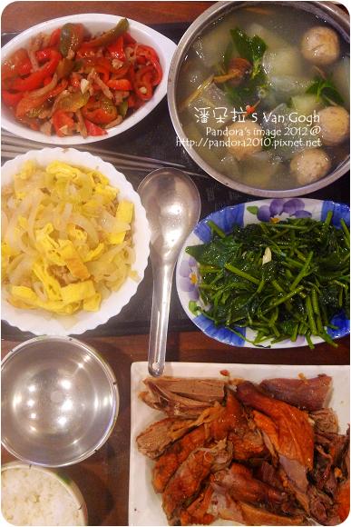 2012.07.30-烤鴨、洋蔥炒蛋、肉絲彩椒、炒皇宮菜
