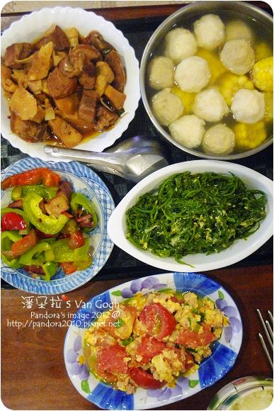 2012.07.31-蕃茄炒蛋、炒山蕨、紅燒肉、玉米丸子湯