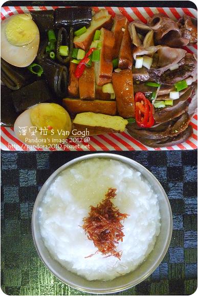 2012.08.03-稀飯、干貝絲、小菜拼盤