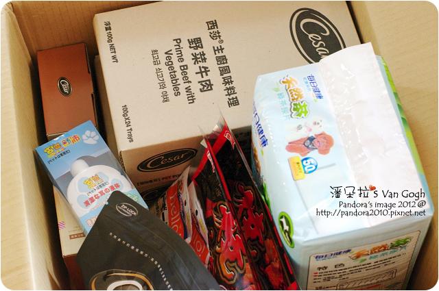 2012.08.07-Buy~狗子的食品用品