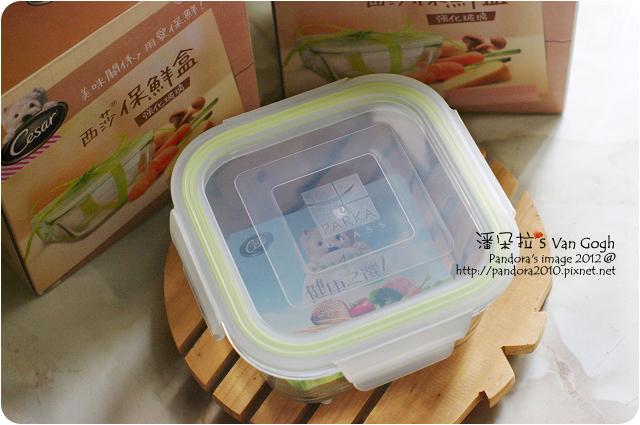 2012.08.07-西莎美味關係保鮮盒
