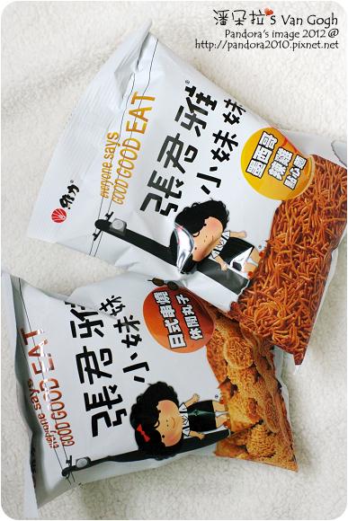 2012.08.08-(維力)張君雅休閒丸子-日式串燒&墨西哥辣雞點心麵