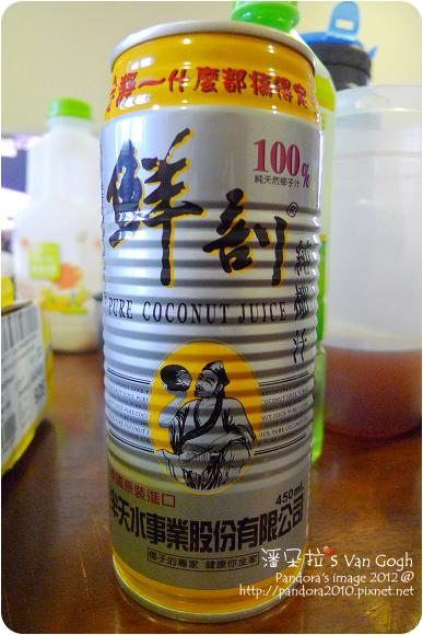 2012.08.09-(鮮剖)100%純椰子汁
