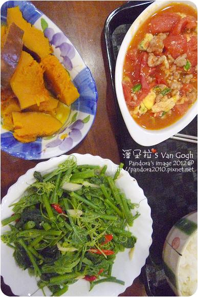 2012.08.09-炒龍鬚菜、蕃茄炒蛋、蒸南瓜
