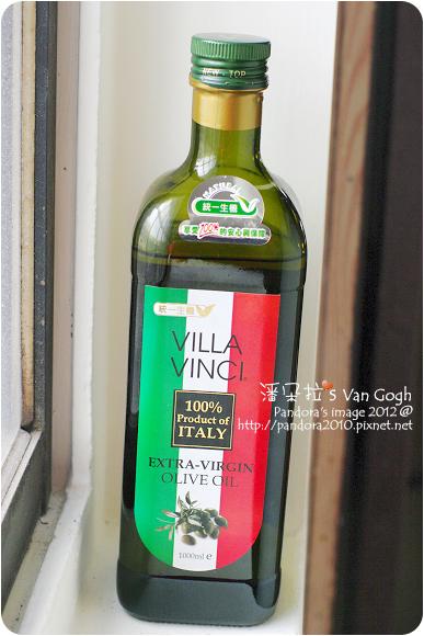 (統一生機)Villa Vinci 義大利天然頂級初榨橄欖油