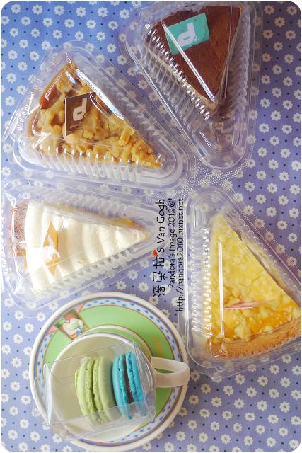 2012.09.02-(Room 4 Dessert)甜點組