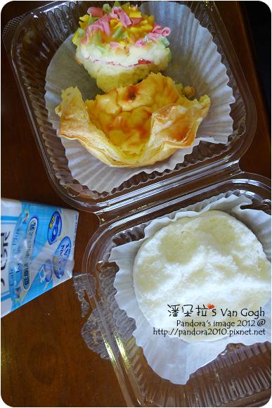 2012.09.04-(胡桃園烘焙房)天使蛋糕、酥皮蛋塔、小蛋糕、(光泉)低脂高鈣調味乳