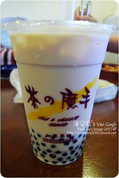2012.09.05-(茶的魔手)珍珠奶茶