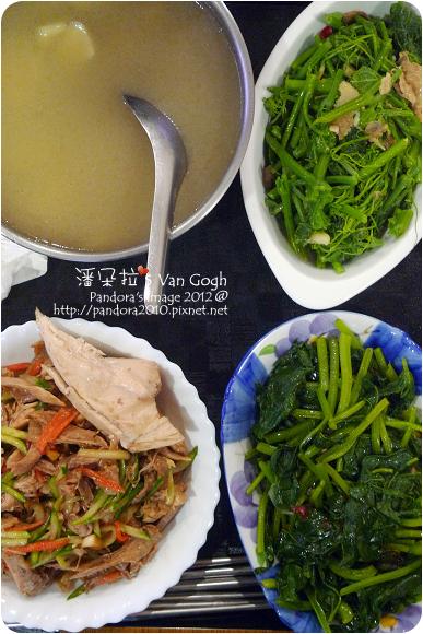 2012.09.05-涼拌彩蔬香雞絲、地瓜葉、龍鬚菜、牛蒡雞湯