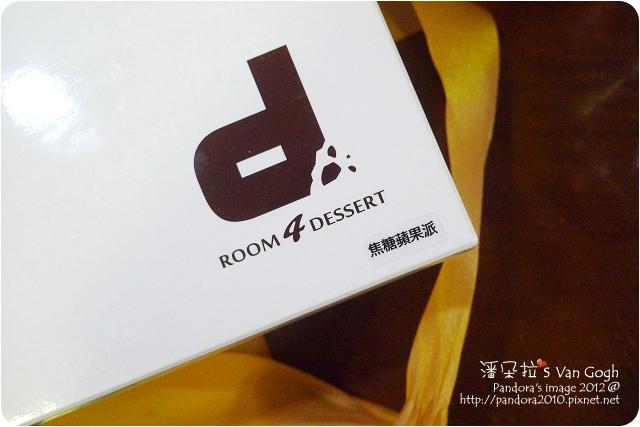Room 4 Dessert。美式焦糖蘋果派 for Ivy