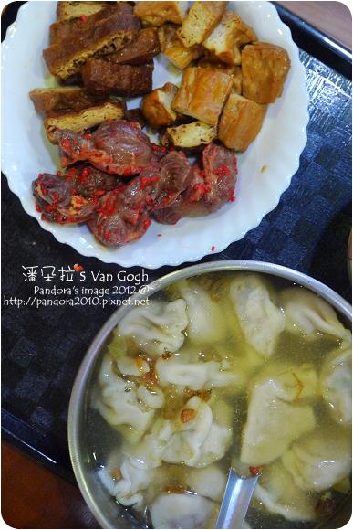 2012.09.07-湯水餃、紅麴雞胗、滷豆干