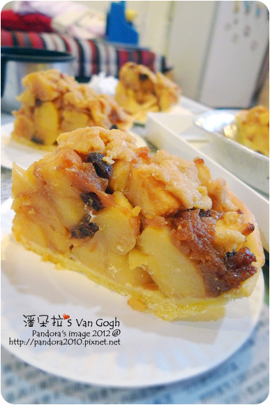 2012.09.08-(Room 4 Dessert)美式焦糖蘋果派