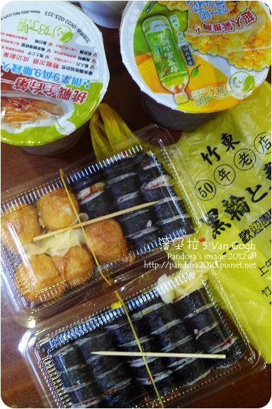 2012.09.12-壽司、冬瓜紅茶