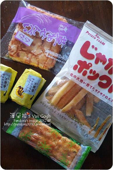 2012.09.14-日本零食