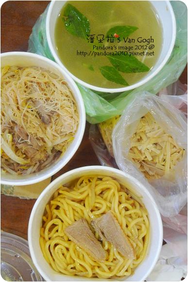 2012.09.14-鴨肉麵+米粉、涼拌牛蒡絲
