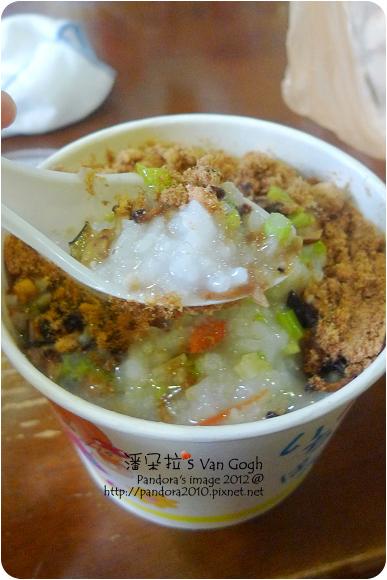 2012.09.15-香菇瘦肉粥