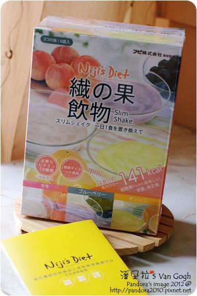 2012.09.18-(Niji's Diet)纖果奶昔-特選纖果綜合包