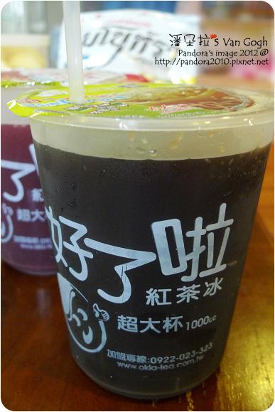 2012.09.19-(好了啦)檸檬仙草茶
