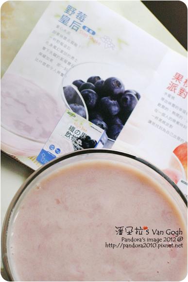 2012.09.20-(Niji's Diet)纖果奶昔-野莓皇后