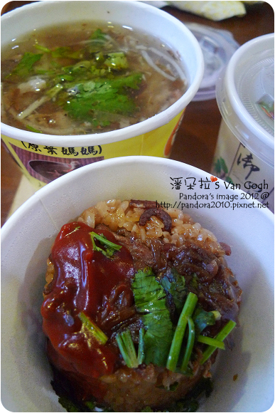 2012.09.21-(葉蘭香)米糕、魷魚羹