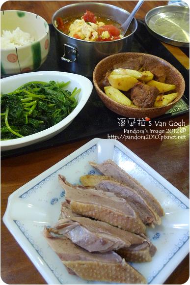 2012.09.23-鹽水鴨、番茄蛋花湯、紅燒肉