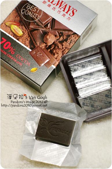 2012.09.24-(宏亞)歐維氏黑巧克力