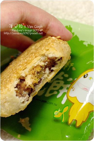 2012.09.25-(奕順軒)ㄚQ餅
