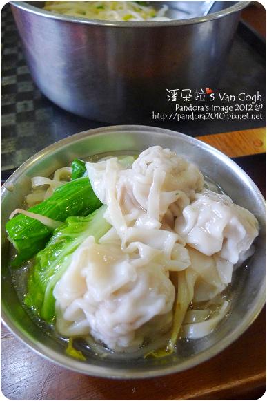 2012.09.28-餛飩麵