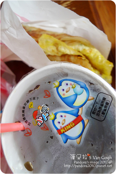 2012.09.30-蔥油餅、溫紅茶