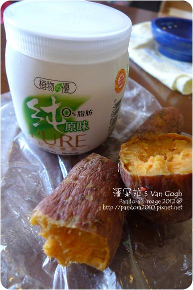 2012.10.07-(植物的優)凝態活性發酵乳-原味零脂肪、地瓜