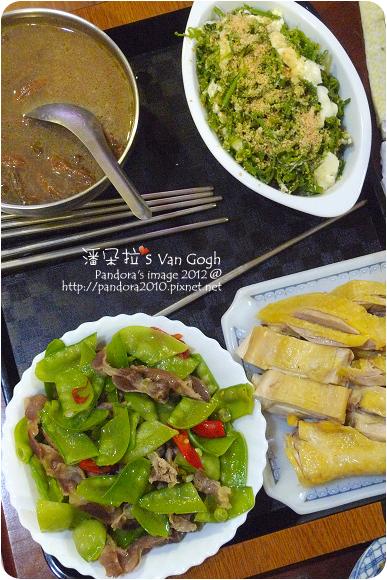 2012.10.07-豆莢湯、涼拌山蕨菜、雞胗炒荷蘭豆、白斬雞、花枝丸