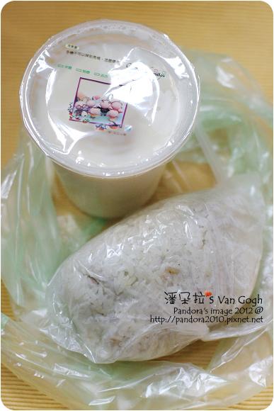 2012.10.10-飯糰、豆漿