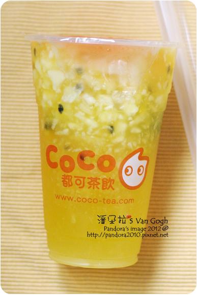 2012.10.10-(CoCo)鮮榨蘋果百香
