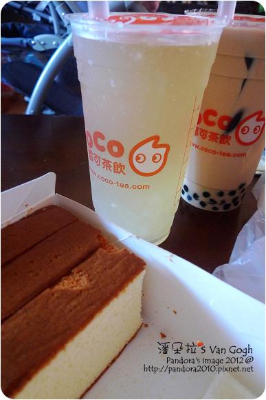 2012.10.12-(依莎貝爾)彌月蜂蜜蛋糕、(CoCo)鮮檸檬蘆薈