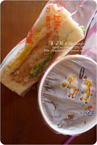2012.10.13-三明治、紅茶