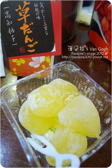 2012.10.15-(手信坊)金桔草餅