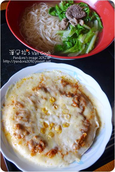 2012.10.17- (pasta99)波隆納肉醬pizza、清燉牛肉細麵